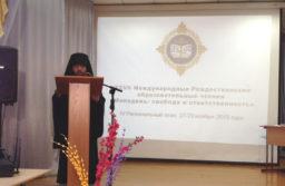 Открытие IV регионального этапа XXVII Международных Рождественских образовательных чтений в г. Северобайкальске
