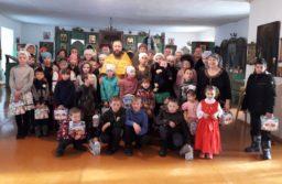 Праздник Рождества в селе Читкан